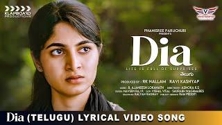 Neevena Neevena Lyrical Video Song   Dia Telugu Movie   Klapboard   Vibha Kashyap   Soul Of Dia  
