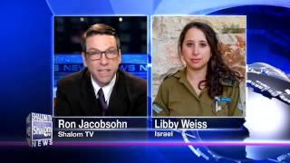Video News Update - Israel in Turmoil 7/9/14 download MP3, 3GP, MP4, WEBM, AVI, FLV Juli 2018