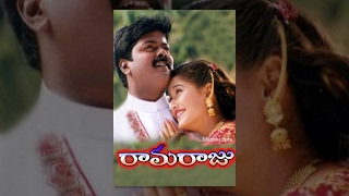 Ramaraju Full Length Telugu Movie - Murali, Laila thumbnail