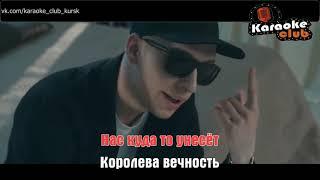 Lx24   Уголёк Караоке HD Клип