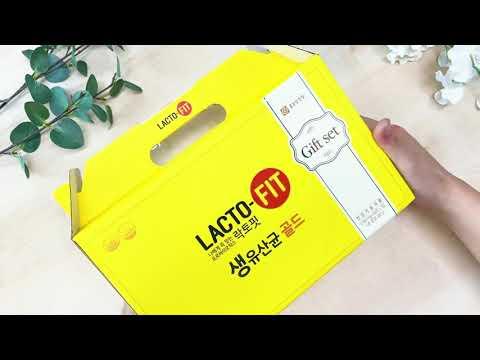 종근당건강 락토핏 50포*3통 (150포) 선물세트 언박싱