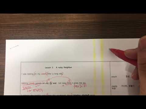 고등내신) 고1 천재(이재영) 3단원 지문 해석 및 분석 | 마틴쌤 영어