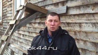 Дом из бруса 8х10 с мансардой и без (видео)