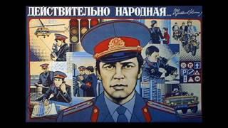 АЛЕКСАНДР НОВИКОВ- ДЯДЯ ЮРА ПРОКУРОР