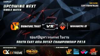 SEA Dota2 Championship 2015 - Trust -VS- Mahameru【Thai Stream】