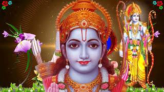 Sancha Hai ak Tera Hi Darbar ram song/ सांचा है एक तेरा ही दरबार राम