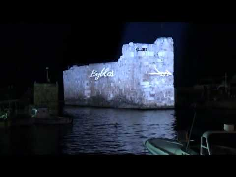 Byblos 3D Mapping event   2013   Official Video