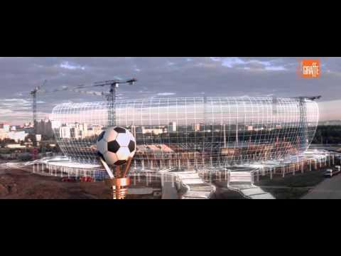 Giraffe - building Mordovia Arena