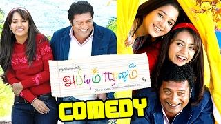 Abhiyum Naanum | Abhiyum Naanum Full Movie Comedy Scenes | Tamil Movie Comedy