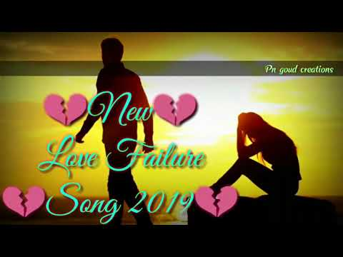 Maruvanidhi Neepai Prema New Song    New Love Failure Song 2019    Endhake Endhake Ee Payanam Endhak