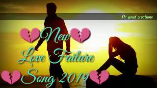 Maruvanidhi neepai prema new song    NEW LOVE FAILURE SONG 2019    ENDHAKE ENDHAKE EE PAYANAM ENDHAK