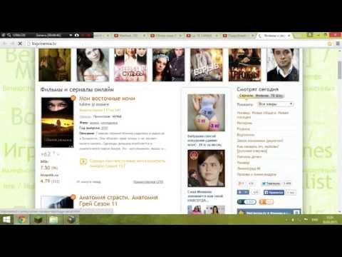 П.С : Сайт для просмотра фильмов и сериалов.