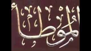 شرح موطأ الامام مالك( للشيخ محمد المختارالشنقيطي )الجزء الاول مقدمة فى سيرة المولف