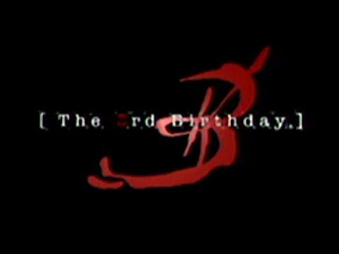 The 3rd Birthday ザ・サード バースデイ 実況プレイpart1