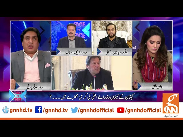 Cabinet Ministers are also saying that corruption has become worse   Barrister Amir Hassan   GNN