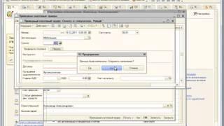 Лекция 4: Настройка параметров учета, учетная политика(, 2014-02-20T06:36:14.000Z)