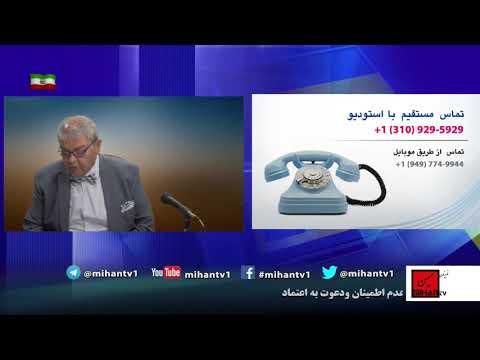 میکروفون آزاد با سعید بهبهانی برنامه شانزدهم اگوست 2019هدف ما چه باید باشد ؟
