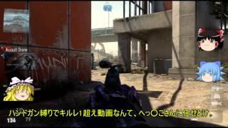 【CoD:AW】一撃必殺ハンドガンが弱いはずが・・・はzwwwww【ゆっくり(草)7】 thumbnail