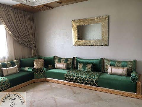 salon marocain 2018 | الصالون المغربي  رمز الأصالة و التقاليد المغربية