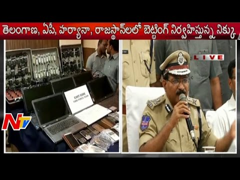 Police busted International Cricket Betting Racket | arrests 13 members