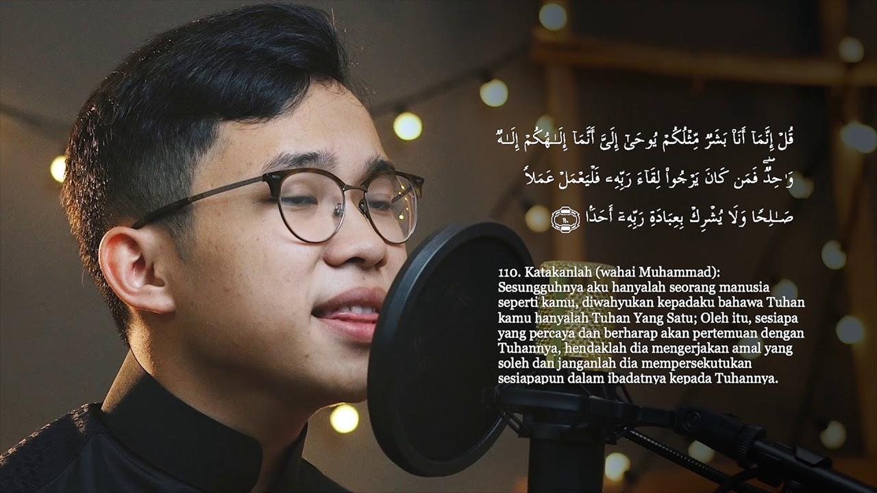 Surah Al Kahfi 107 110 By Rifat Muhammad