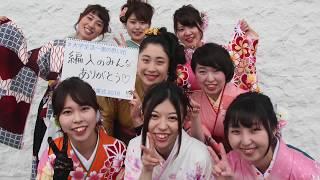 【山形大学】2018卒業式 -未来を拓け山大生!-
