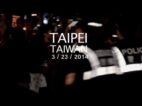 Occupying the Executive Yuan - Taiwan 3/23/2014