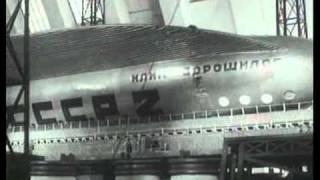 """Viaje Cósmico (1936)  """"Kosmicheskiy reys: Fantasticheskaya novella"""""""