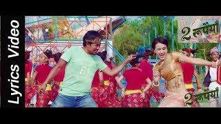 Kutu Ma Kutu - Lyrics Video   New Nepali Movie Dui Rupaiyan Song 2017