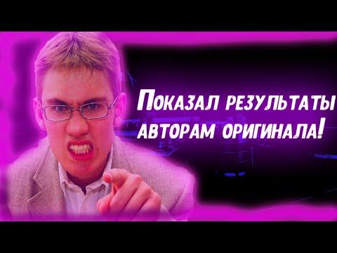 ПОКАЗАЛ РЕЗУЛЬТАТЫ!/ФОТОШОП!!!/РЕАКЦИЯ ЛЮДЕЙ!