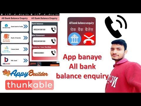 App banaye All bank balance enquiry Professional App banaye appybuilder me tutorial in hindi