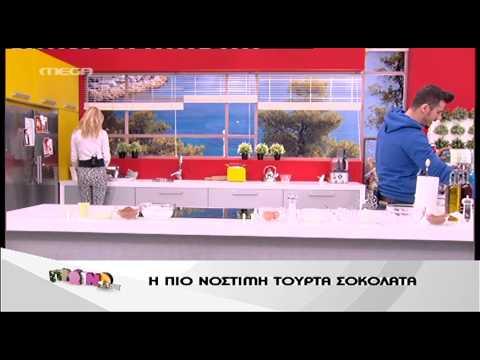 Entertv: Τούρτα σοκολάτα από τον Άκη Α'