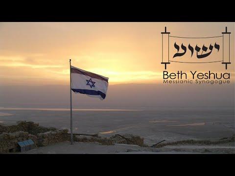 Shabbat Service - Echad, One-ness With Yeshua - 02/13/21