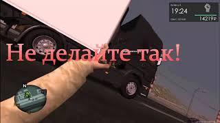 Подборка аварий в GTA#2| MTA Province.