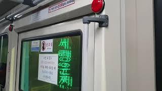 부산 삼진여객 15번 구덕터널 LED등 교체 후 주행영…
