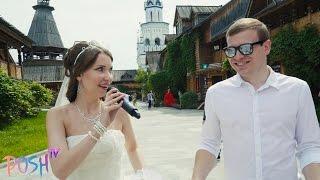 Парад невест 2016 (ч.1)