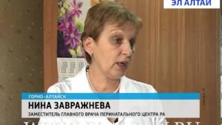 Бесплатное искусственное оплодотворение(В РА набирает обороты новая программа, по которой женщины могут пройти искусственное оплодотворение беспл..., 2013-10-10T03:05:47.000Z)