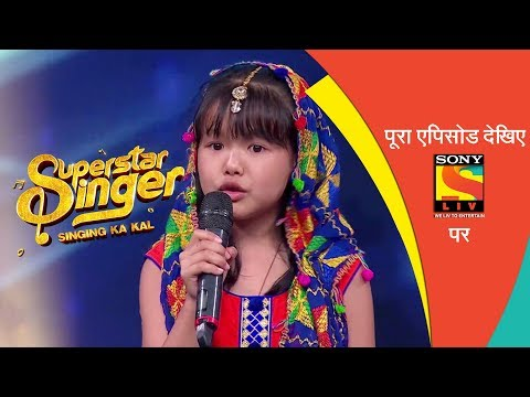 Superstar Singer  Ep 5  The Final Audition Continues  13th July 2019