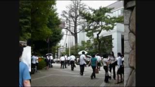Konan University in Kobe Movie Tour