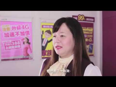 【臺灣之星】感動服務案例- 陳羽薇 高雄中華直營門市 - YouTube