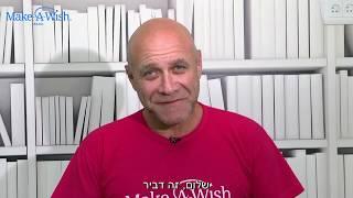 סדנת ה-Wish Challenge בחברת איתוראן