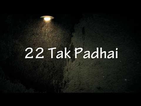 Attitude whatsapp status | 22 tak padhai