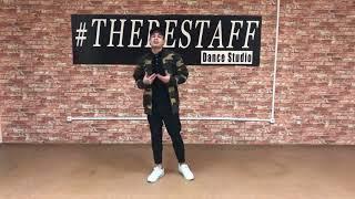 Видео уроки танца хаус (house dance) Урок № 1. Влад Турубаров