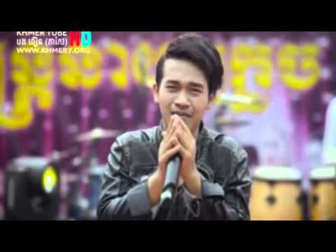 Nhac khmer hay song - neay cherm   neay jerm song