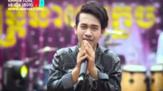 Nhac khmer hay song - neay cherm   neay jerm song mp3