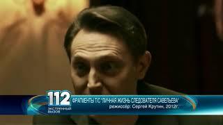 Новые подробности гибели известного актёра Дмитрия Марьянова