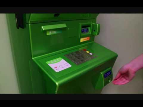 Как взять номер лицевого счета в банкомате сбербанка