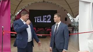 Открытие онлайн парка на набережной Дмитрия Донского