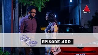 Neela Pabalu | Episode 400 | 22nd November 2019 | Sirasa TV Thumbnail