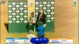 Women's Cricket - SA vs Pak 1st ODI - at Senwes Park, Potchefstroom